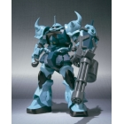 Super Robot Spirits Damashii - Gundam - Gouf Custom