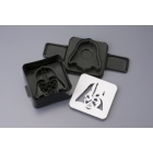 STAR WARS - DARTH VADER POUCH SANDWICH SHAPER