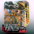 Transformers the Movie - Robot Replicas - Bumblebee - MOSC