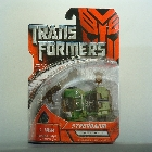 Transformers the Movie - Strongarm - MOSC