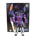 Unique Toys - Mania King - Messiah - MIB - 100% Complete