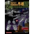 Perfect Effect - PC-09 Perfect Combiner Upgrade Set - CW Bruticus