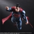 Play Arts Kai - Batman v Superman Dawn of Justice - Superman