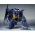 Robot Spirits - Aura Battler Dunbine - Dunbine - Bozune
