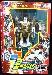 Galaxy Force - GC-22 Korean Sonic Bomber - MISB