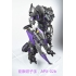 Alien Attack - APX-02B - Arms for Dark Energon Leader Class Megatron