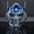 Transformers the Last Knight - Optimus Prime Voice Changer Helmet