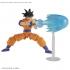 Dragon Ball Z - Figure-rise Standard - Son Goku