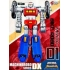 Machine Robo - DX - MRDX-01 Bike Mode