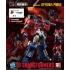Transformers Furai 01 Optimus Primus Attack Mode - Model Kit