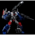 Maketoys - MTCD04 - Divine Shooter
