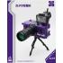 Mech Fans Toys - MF-36 Camera