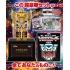 Transformers 35th Anniversary Golden Optimus Prime Trophy Set