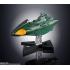 Soul of Chogokin - GX-89 Garmillas Battleship Yamato