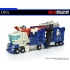 DNA Design - DK-14 WFC-S13 Siege Leader Ultra Magnus Upgrade Kit