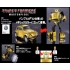 Transformers Masterpiece MP-21G G2 Bumblebee - MISB