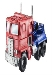 Transformers 2011 - Legends Series 01 - Optimus Prime