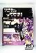 Transformers G1 - Boxed - Shockwave - AFA 70