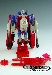 Transformer Collector's Club Exclusive - Landquake - Loose - 100% Complete!