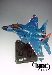 Masterpiece - MP-07 Masterpiece Thundercracker - MIB - 100% Complete