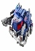 Transformers 2013 - Generations Series 01 - Fall of Cybertron Ultra Magnus