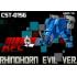 KFC - CST-01SG - Rhinohorn Evil Version