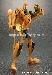 Henkei Classics - C-12 Cheetor / Cheetas