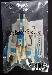 Botcon 2005 Ramjet Exclusive Figure - MISB