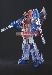 Transformers Generations 2009 Volume 02 - Exclusive Henkei Ghost Starscream