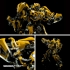 Transformers Bumblebee Premium Scale - 15'' Collectible Figure