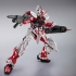Metal Build - Gundam Astray Red Frame