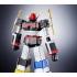 Super Robot Chogokin - Space Emperor God Sigma