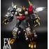 EX-04 Dinokong Dino Combiner | Metallic Set of 5 Figures | Zeta Toys