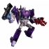 Transformers Legends Series - LG63 G2 Megatron
