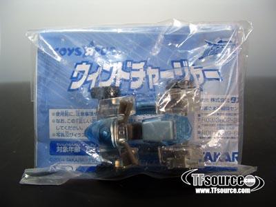 Energon - Exclusive Minicon Set - Windcharger - Toys R Us