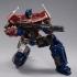 ToyWorld TW-F09 Freedom Leader