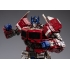 ToyWorld TW-F09 Freedom Leader | Deluxe Version