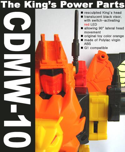 CDMW-10 The Kings Power Parts - Custom Head