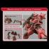 Bandai Spirits Gundam HGUC MS-06S Zaku II 1:144 Scale Model Kit