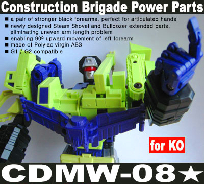 CDMW-08* Construction Brigade Power Parts - Forearms