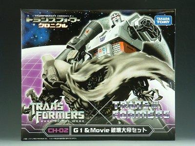 DOTM - Transformers Chronicles - G1 Megatron & DOTM Megatron Set