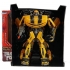 Transformers the Movie - Ultimate Bumblebee  - MIB - 100% Complete