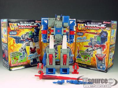 Kabaya Assortment Fortress Maximus DX - Candy Toys - Full Set