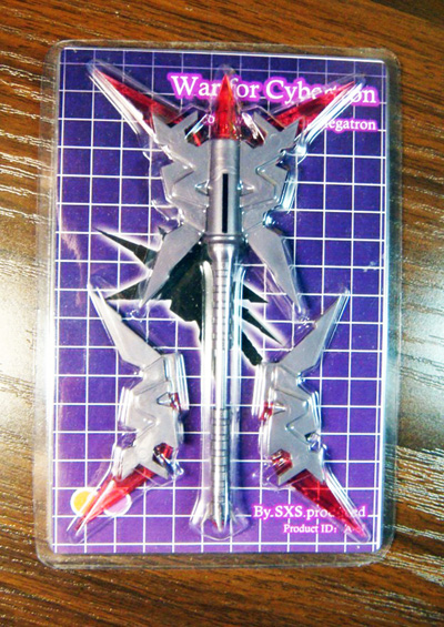 SXS - WFC Weapon Upgrade Kit - Red Color