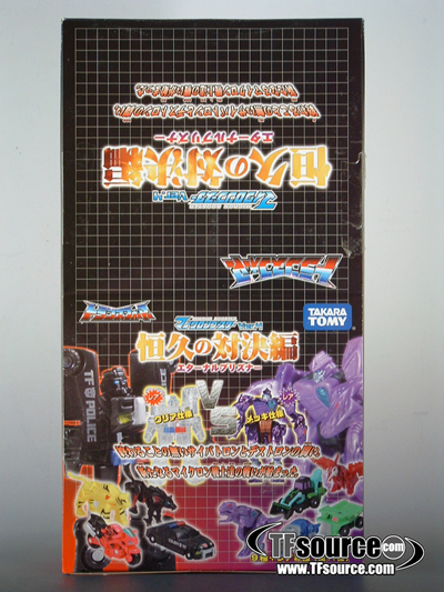 Micron Booster Case of 12 - Version 4