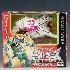 Japanese Beast Wars - C-8 Tigatron