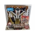 ROTF - Voyager Class - Ramjet - MISB