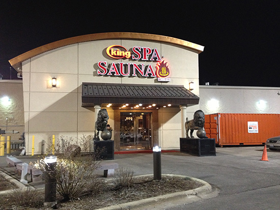 Entrance to King Spa and Sauna Niles IL
