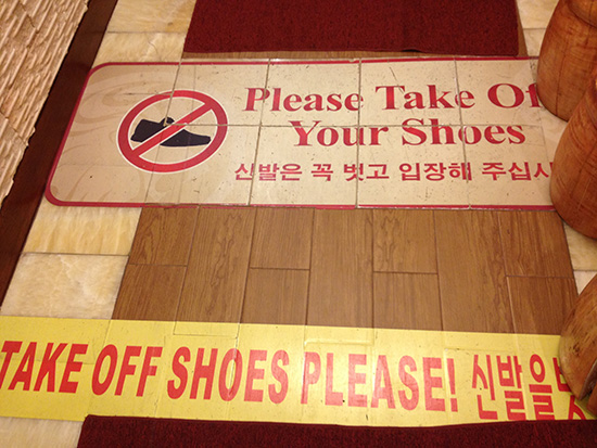 take off shoes king spa sauna niles