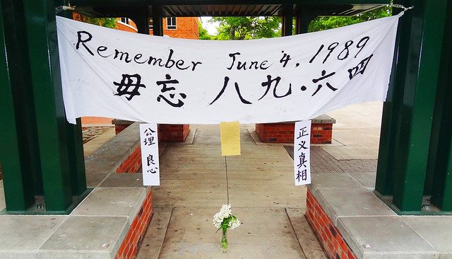Confronting hidden history: Chinese students reflect on Tiananmen anniversary